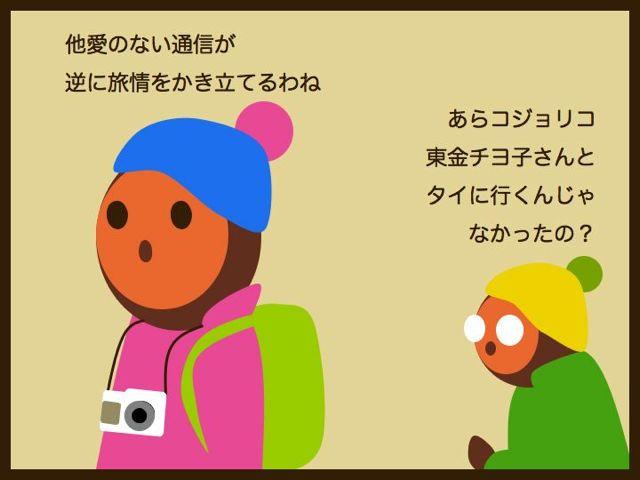b0232704_1039814.jpg