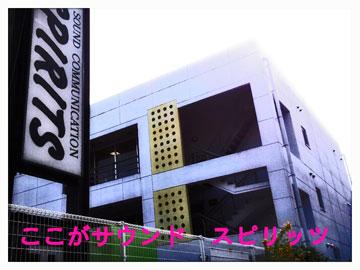 佐賀バルーンフェスライブと九州を思いながら…俺の場所へ_b0183113_2114242.jpg