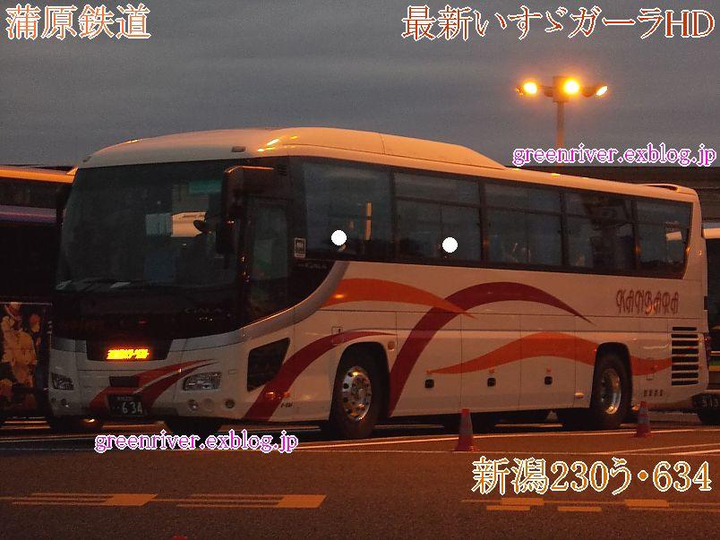蒲原鉄道 う634_e0004218_20103630.jpg