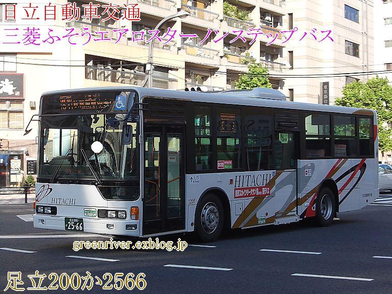 日立自動車交通 2566_e0004218_2030133.jpg
