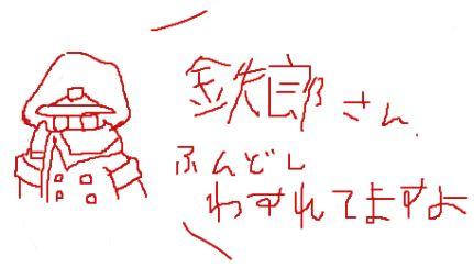 b0236120_14153584.jpg