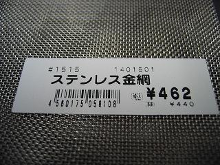 d0140422_10143162.jpg