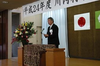 川内村表彰式_d0003224_12274969.jpg