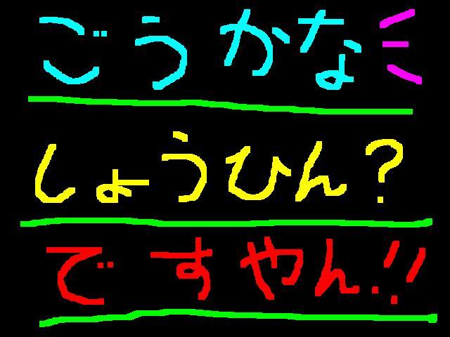 f0056935_1127152.jpg