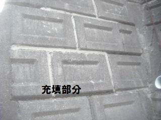 f0031037_18534163.jpg