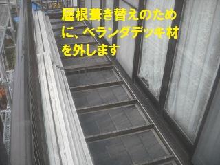 f0031037_18554316.jpg