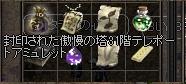 f0091444_1018528.jpg