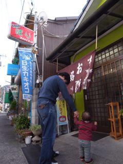 岡山と香川の旅①_a0168068_22481913.jpg