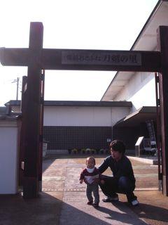 岡山と香川の旅①_a0168068_22482377.jpg
