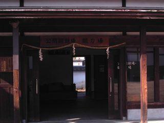 岡山と香川の旅①_a0168068_22482740.jpg