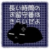 d0247281_20325934.jpg