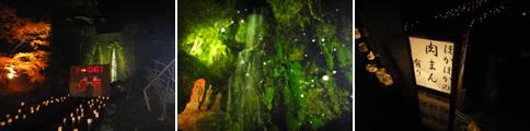 竹灯りと滝と紅葉、あと…肉まんも_d0132289_13471641.jpg