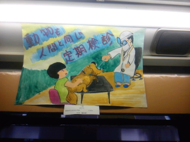 ○土佐電鉄 ギャラリー電車運行中_f0111289_16132890.jpg