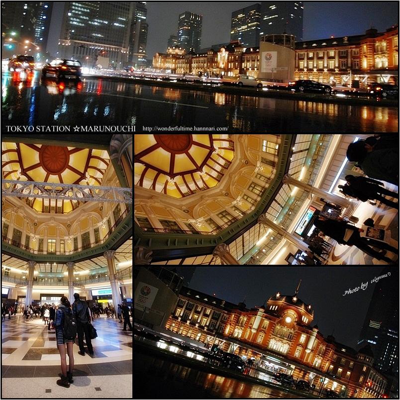 ** TOKYO STATION 2012 **_a0108795_17183134.jpg