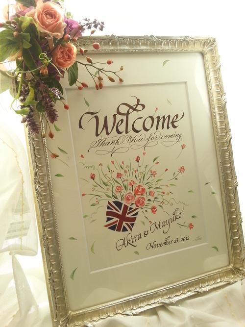 イギリスがテーマのウェディング♪_b0105897_1757492.jpg