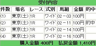 b0096101_150554.jpg