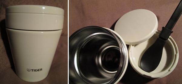 まほうびんのSoup Cup_a0057402_15323256.jpg