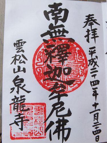 f0120102_113636100.jpg