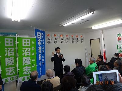 同志が日本維新の会から出馬!_d0050503_23335433.jpg