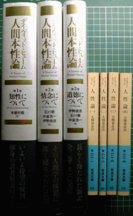 注目新刊:ガダマー『真理と方法』全三巻ついに完結、ほか_a0018105_20391429.jpg