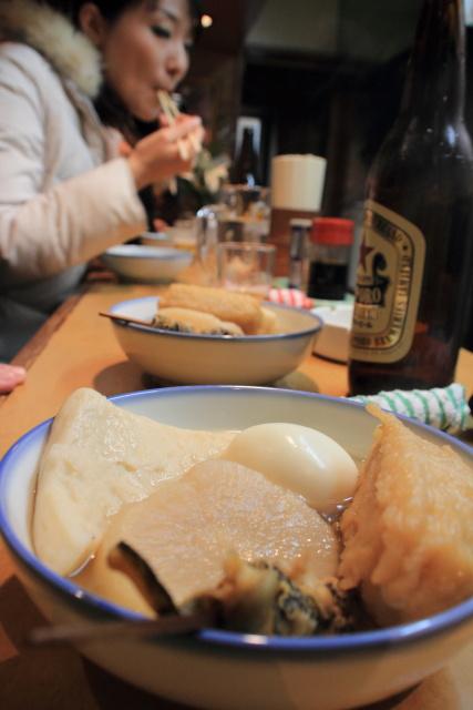王子  「平澤蒲鉾店」、自家製おでんで朝から一杯_b0061717_11553223.jpg