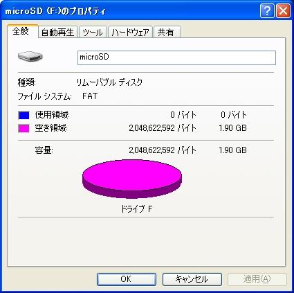 b0030122_15241887.jpg