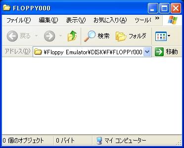 b0030122_15262597.jpg