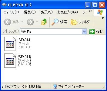 b0030122_15324328.jpg