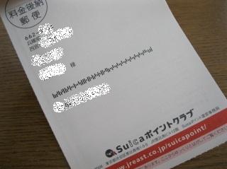 e0239627_13533219.jpg