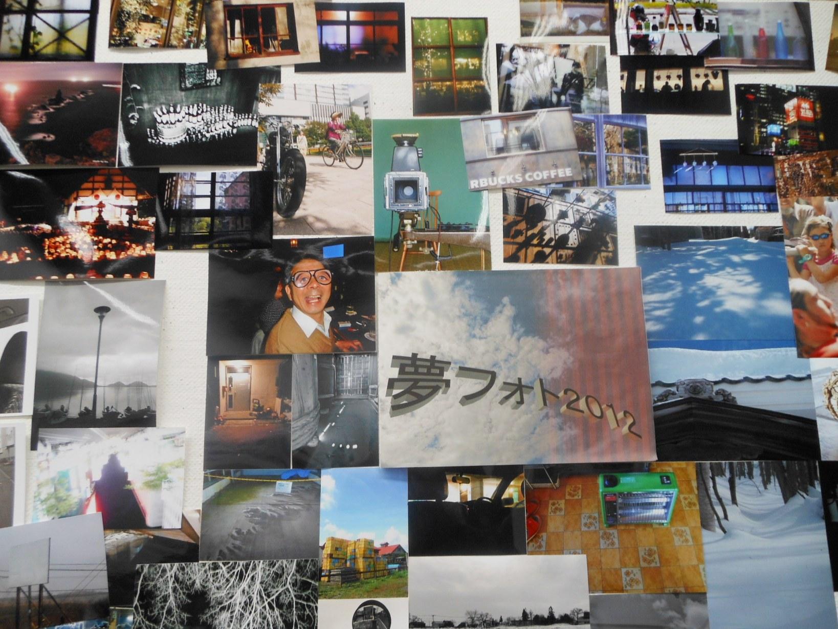 1885)②「写真クラブ「BePHaT!!」 第9回作品展 『夢 Photo 2012』」市民g. 終了11月21日(水)~11月25日(日)_f0126829_2233556.jpg
