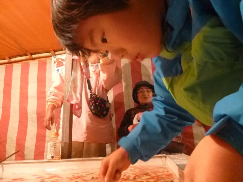 晩秋の淡路島☆車中泊の旅(1日目)_c0113733_2353814.jpg