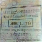 a0087146_12333010.jpg