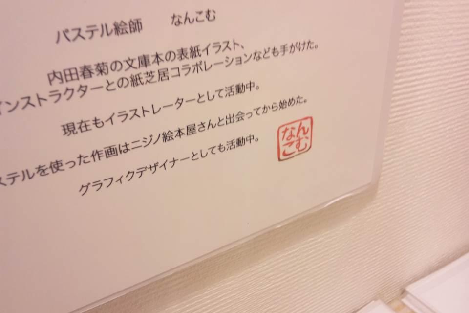 b0224951_847215.jpg