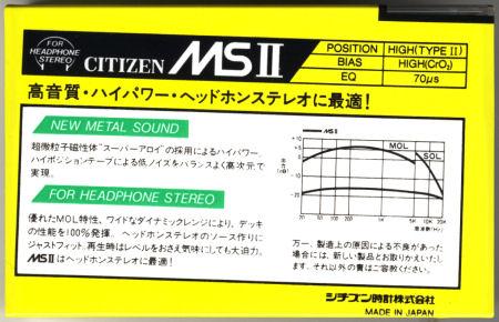 CITIZEN MSⅡ_f0232256_20451574.jpg