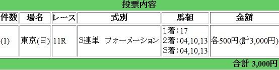 JC_b0147360_7222661.jpg