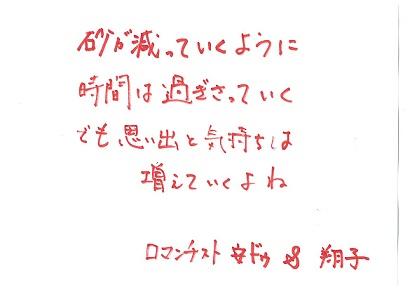 d0166862_15392568.jpg