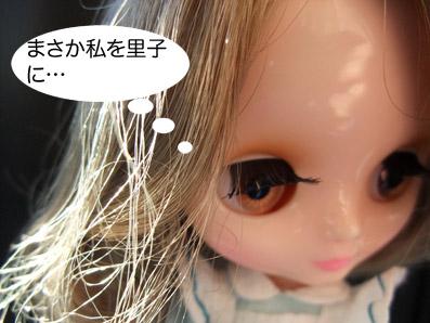 b0059664_97998.jpg
