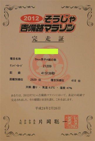 b0074469_2181912.jpg