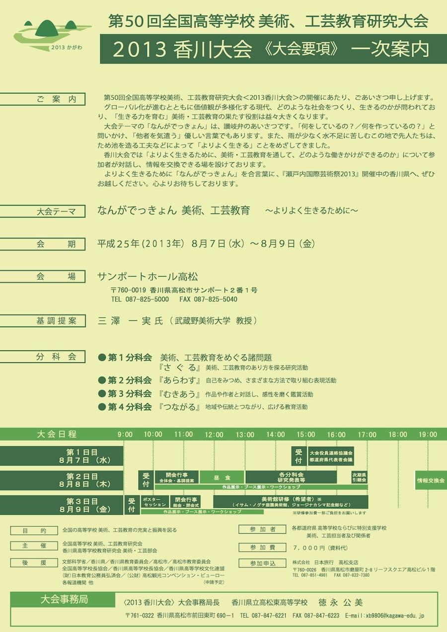b0068572_04152100.jpg