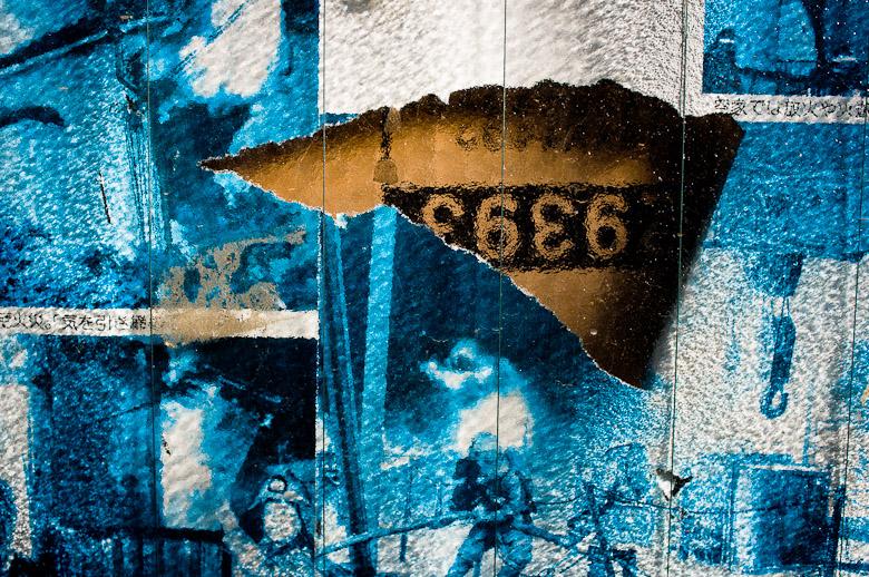 f0080076_19453536.jpg