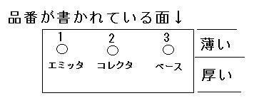b0204981_19363577.jpg