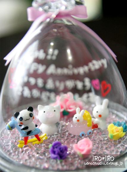 4th anniversary_e0199585_17432987.jpg