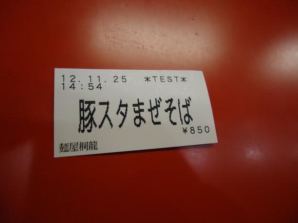 f0170885_18251546.jpg