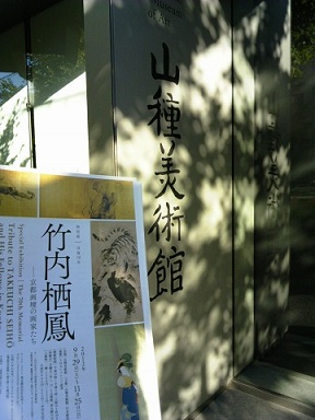 東京巡り~Part1~_a0131787_12582563.jpg