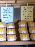 2012/11/24 イベント報告1日め_e0245899_14221.jpg