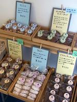 2012/11/24 イベント報告1日め_e0245899_144081.jpg