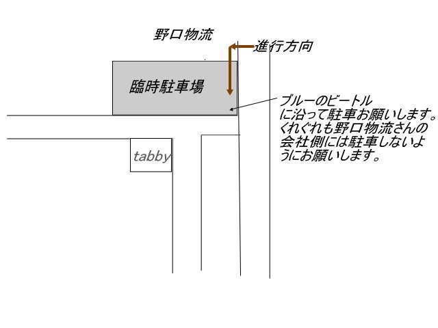 b0175400_1673595.jpg