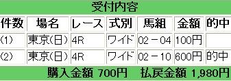 b0096101_2483359.jpg