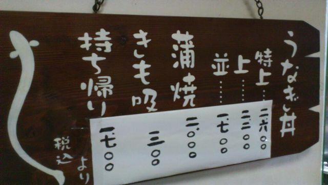 いわしや文助_e0115904_21372114.jpg