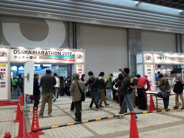 大阪マラソンに出場しました。_e0170006_16121038.jpg